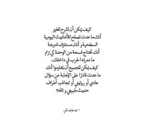 arabic and كُتُب image