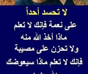 Image by فارس الخزاعي