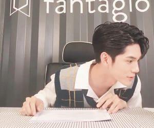 ong, seongwu, and 옹성우 image