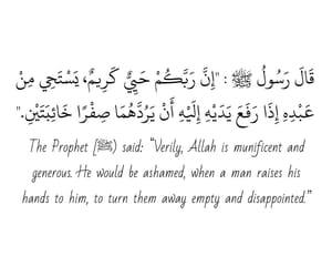 dz, islam, and Ramadan image