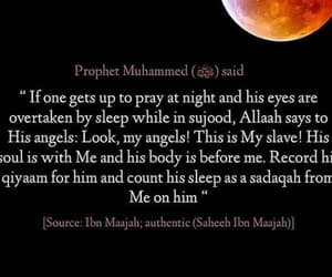 islam, night, and pray image
