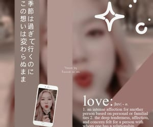 kpop theme, kpop themes, and gowon image