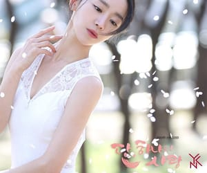 kdrama, shin hye sun, and angel's last mission love image