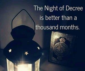 blessing, quraan, and Ramadan image