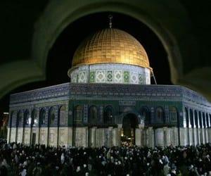 prayers, beautyful, and Ramadan image