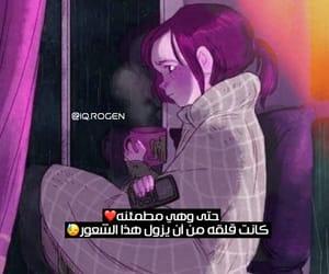 ال۾, فِراقٌ, and تصاميم حزينه image