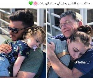 nice animals, رسم عيون جمال اكسسوارات, and حب عشق غرام فلم مسلسل image