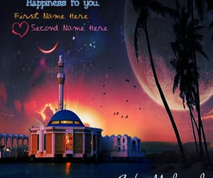 eid, eid cards, and eid name card image