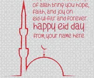 eid, eid mubarak cards, and eid cards image