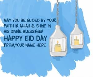 eid, eid name images, and eid mubarak image