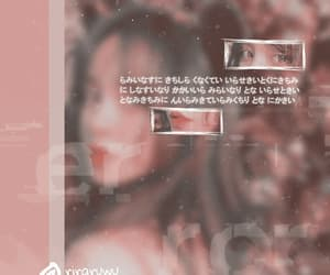 aesthetic, theme, and ulzzang psd image