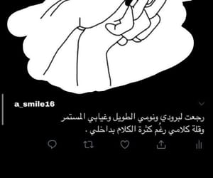 arabic, black and white, and mood image