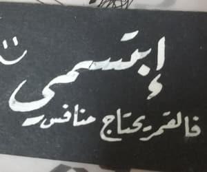 صباح الخير, شوق, and حُبْ image