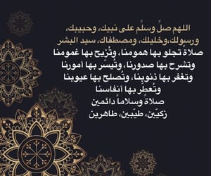 love, حُبْ, and الجُمعة image