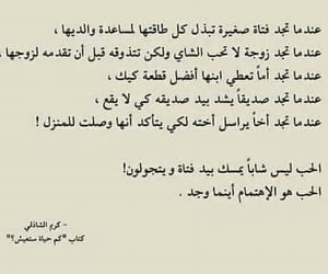 Image by Sab Rina 🌸