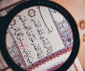 arabic, islamic, and ليلة القدر image