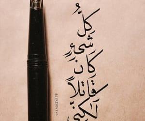arabic, كتابة, and art image