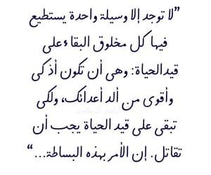عشقّ, جلال الدين الرومي, and شمس التبريزي image