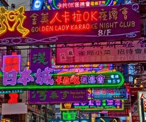 china, hong kong, and light image