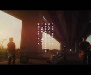 言葉, kotoba, and ことば image