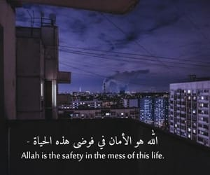 muslim and islamic image