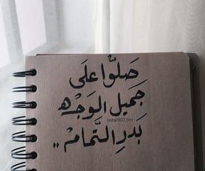 كراكيب, إسلاميات كلمات إقتباس, and كتابات دعاء كلماتي image