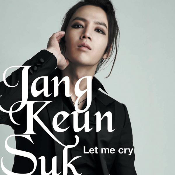 Jang Geun Suk Bing Images On We Heart It