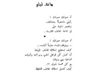 حُبْ, كتابيات, and كتّاب image