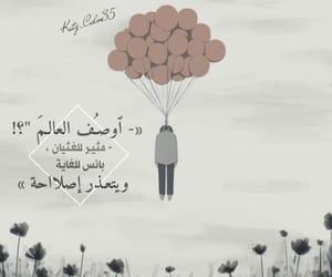 Image by ﮘــأإثــريــن