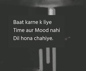 hindi, love, and dil image