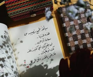 كلمات, إسﻻميات, and مبعثرات image