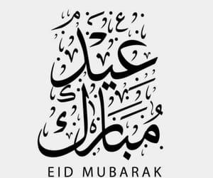 blessed, eid mubarak, and greetings image