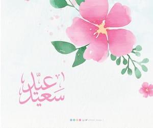 eid, عيد سعيد, and عيد الفطر المبارك image