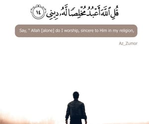 allah, design, and graphic image