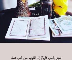 جمعة مباركة, جُمعه مُباركه, and دُعَاءْ image