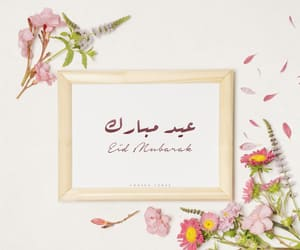 eid, eid mubarak, and deen image