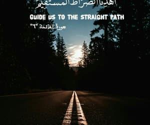 allah, Iman, and eid mubarak image