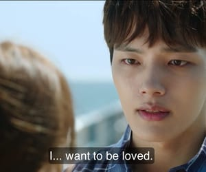 unrequited love and kdrama image