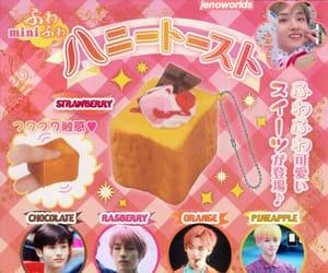 cake, edit, and japanese image
