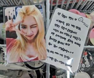 kpop, loona, and 김립 image