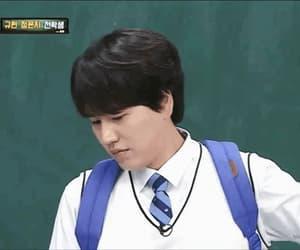 gif, kyuhyun, and super junior image