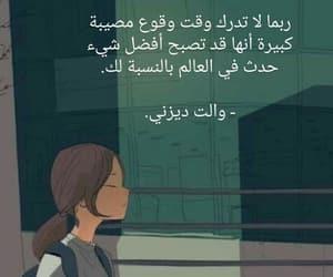 Image by    GHADIR   