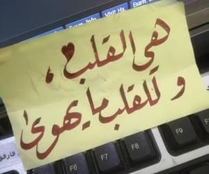 صباح الخير, مقتبسات, and love image