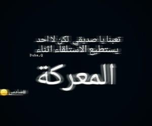 حُبْ, سادسً, and كُتُب image