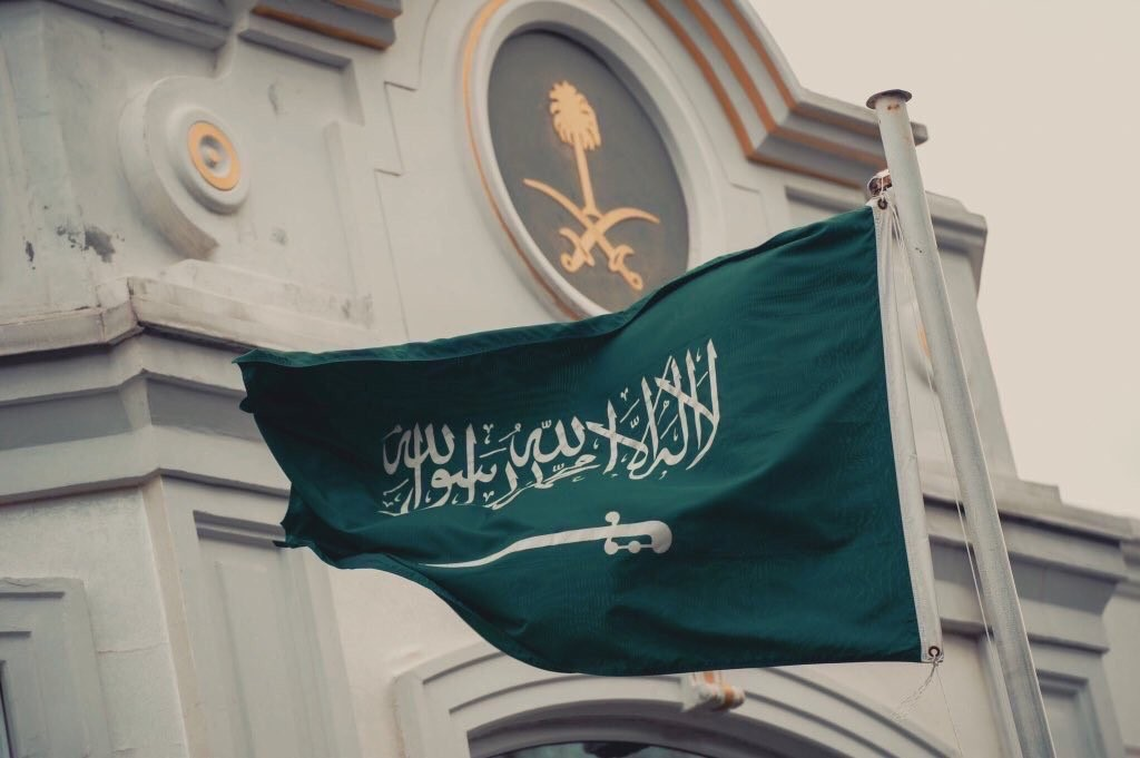 kingdom, saudi, and arab image