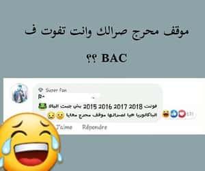 bac image