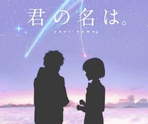 anime, gif, and your name image