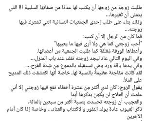 اقتباسً and قصص image