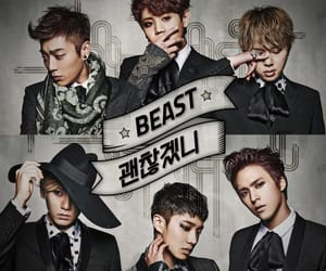 album, beast, and kpop image