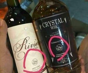 drink, خرابيش, and حﻻل image